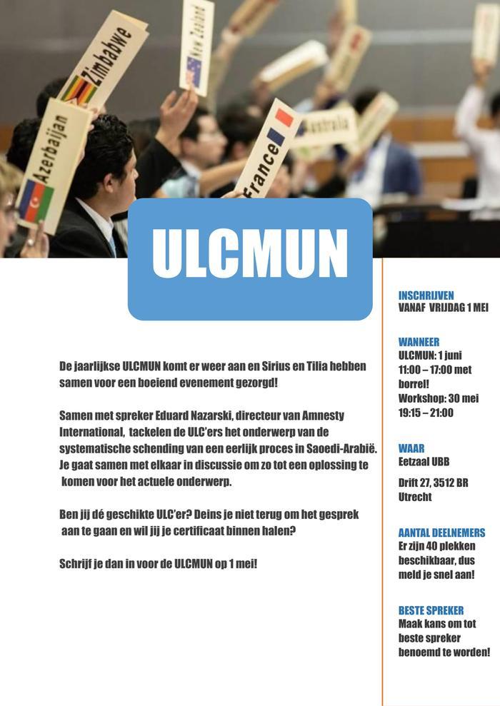 ULCMUN